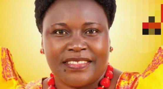 Ms. Adong Suzan Odongo